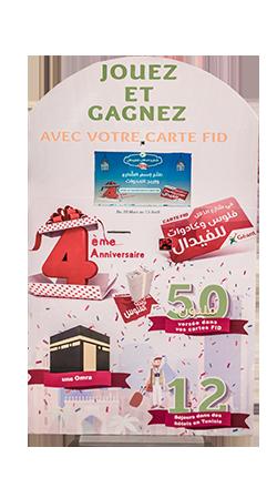vente borne interactive tunisie